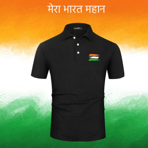 Big Salute Polo Indian Flag (1)